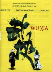 wuxia.jpg