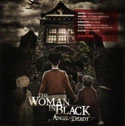 the-woman-in-black-2-sequel.jpg