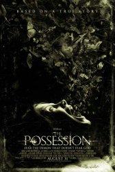 possession-comic-con-poster.jpg