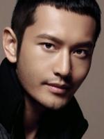 Xiaoming Huang I