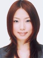 Megumi I