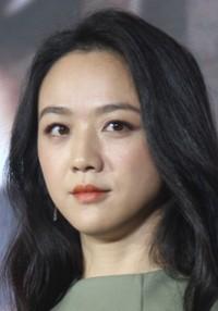 Wei Tang I