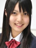 Yuka Ōtsubo