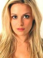 Christina Jacquelyn Calph