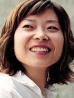 Eon-hie Lee