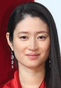 Koyuki I