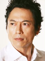 Hiroshi Mikami