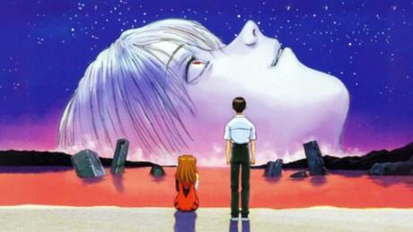Kadr z video The End of Evangelion